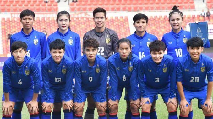 ฟุตบอลหญิงชิงแชมป์อาเซียน2018