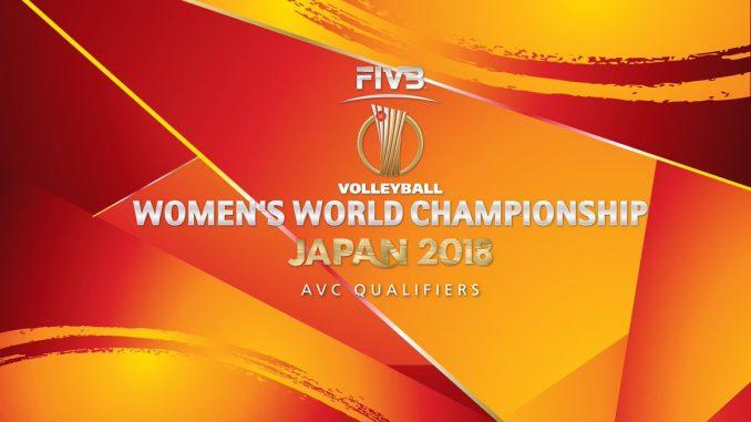 โปรแกรมแข่งขันวอลเลย์บอลหญิงชิงแชมป์โลก 2018