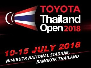 แบดมินตันไทยแลนด์โอเพ่น-2018