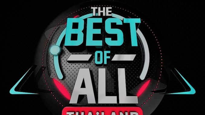 The Best of All เลขระทึุกโลก
