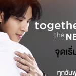 Together With Me The Next Chapter | EP.5