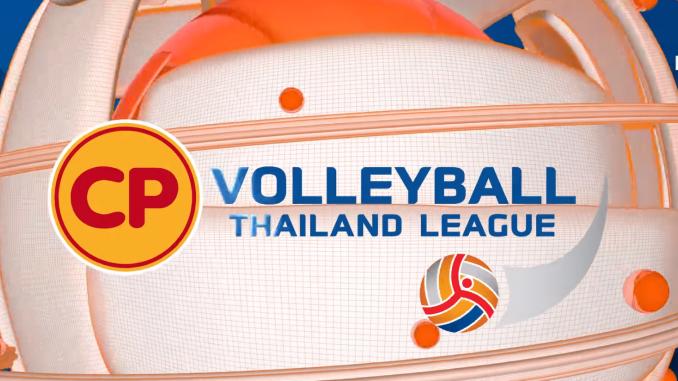 ซีพี วอลเลย์บอลไทยลีก 2019