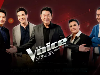 The Voice Senior Thailand