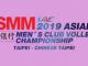 วอลเลย์บอลสโมสรเอเชีย 2019